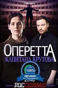 фильм малефисента смотреть онлайн бесплатно в качестве на русском языке